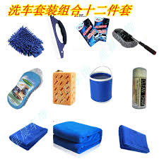 car care product/car microfiber cleaning set/Car Wash Products Kit
