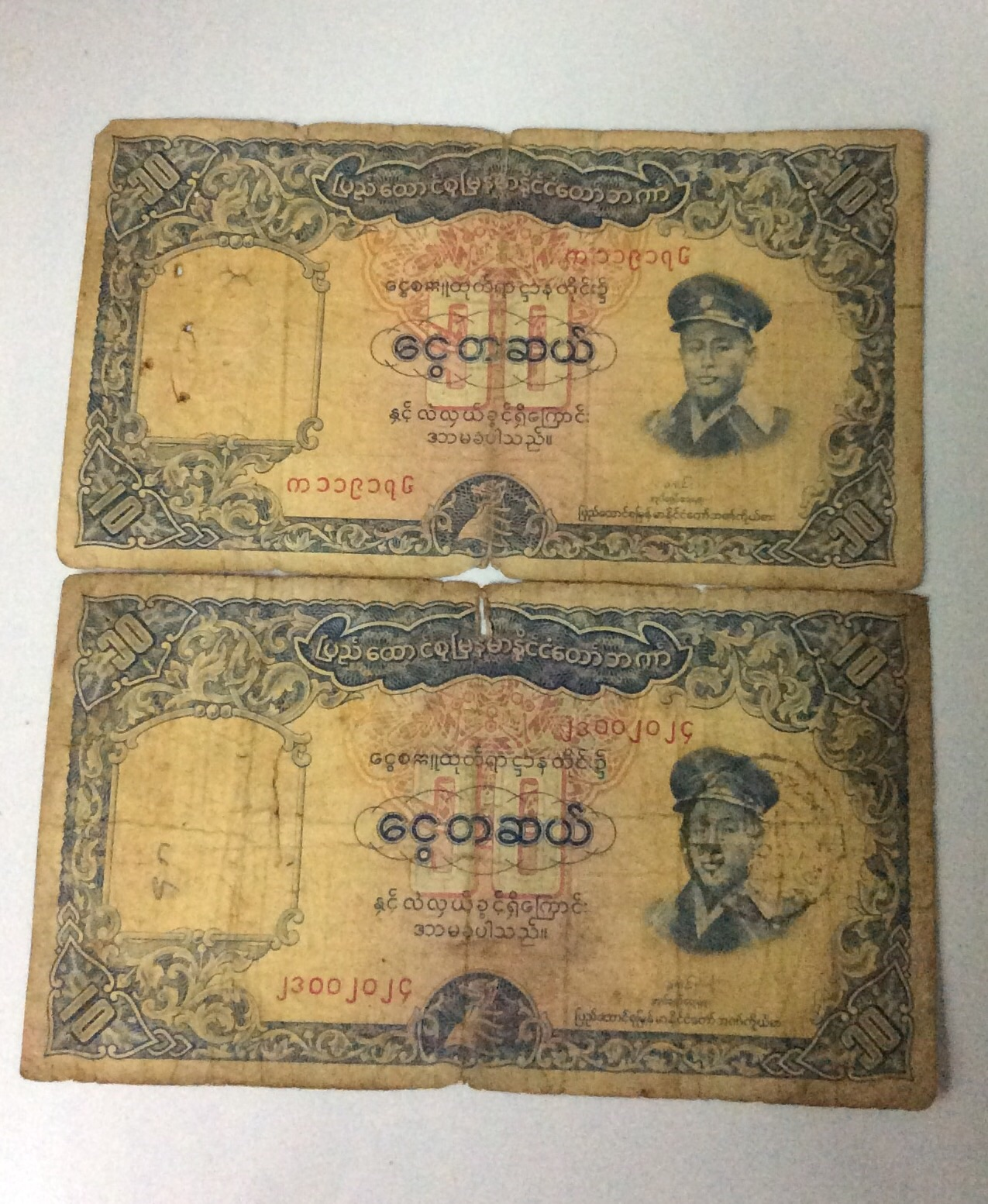 Old Money notes of Myanmar