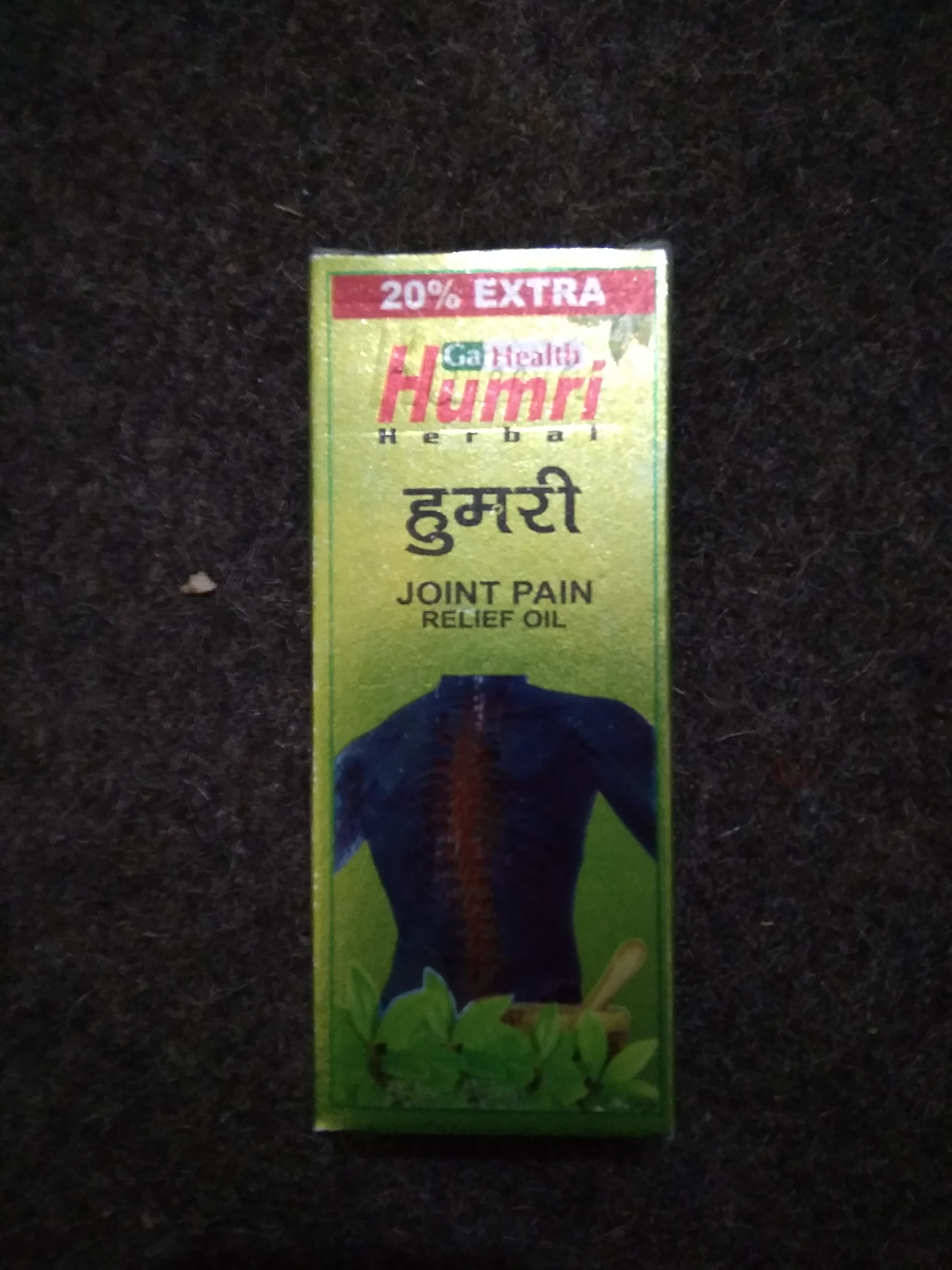 Ga Health Humri Herbal Joint Pain Relief Oil