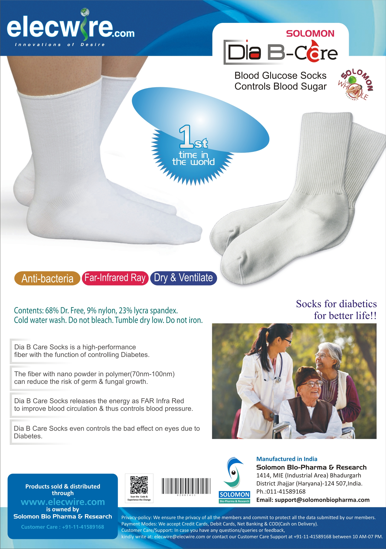 Dia- B- Care Diabetic Socks